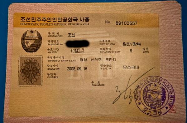 North Korea web by sdolya by sdolya