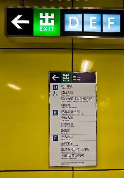 Hong Kong web by sdolya by sdolya
