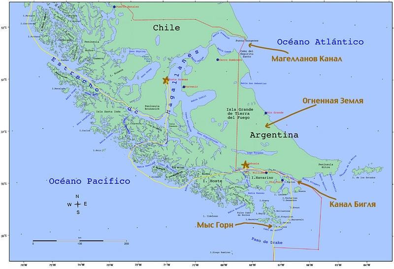 patagonia_web