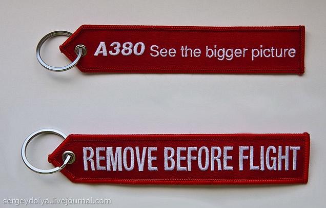 20090704_remove_001