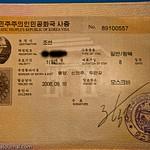 North Korea 2.1