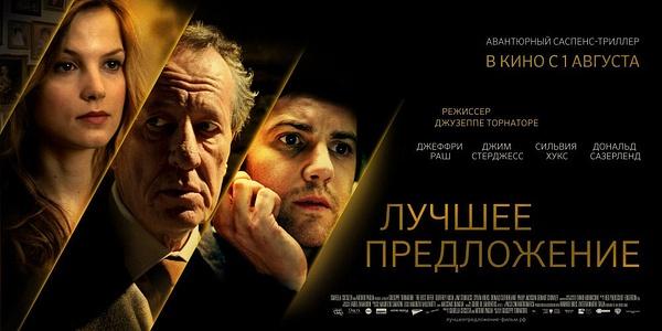 Films by slavainua