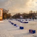 Petrovsky Ice