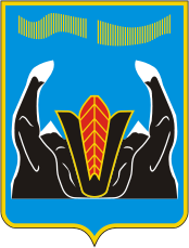 Coat_of_Arms_of_Liinahammari_(Murmansk_oblast)_proposal_(1991)