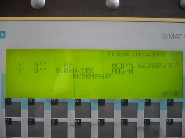 Челябинск by Stav Levin by Stav Levin