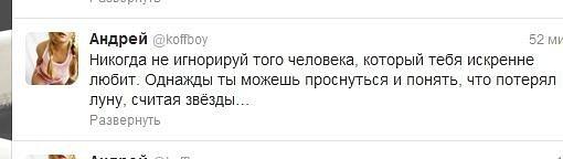 2012-09-14 10:44 by PavelDeshko