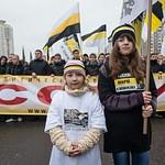 2013_11_Русский марш_Эхо