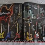 ESP Catalog