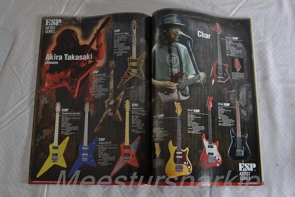 ESP Catalog by JamesPorter