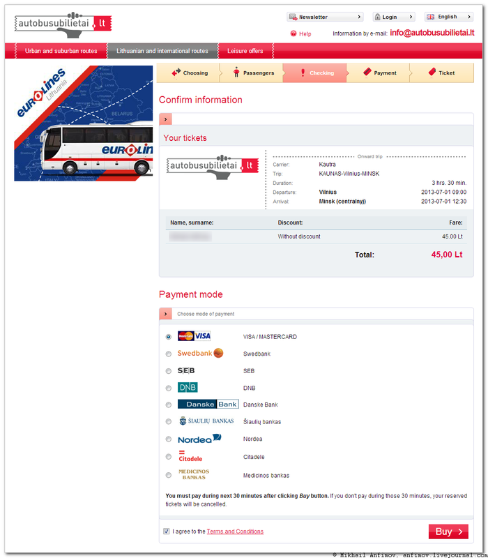 2013-06-02_194231 payment way
