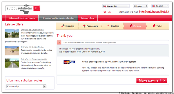 2013-06-02_194313 make payment button by User4829416