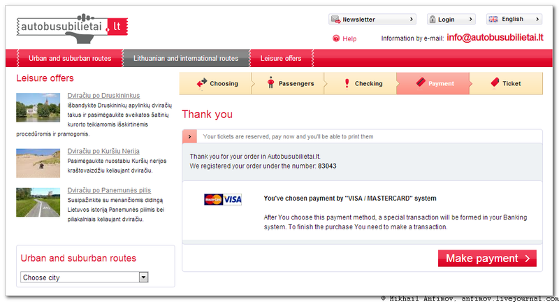 2013-06-02_194313 make payment button