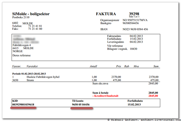 22013-06-02_112745 student housing invoice by User4829416