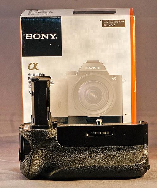 Sony VG-C1EM by jimsimp3