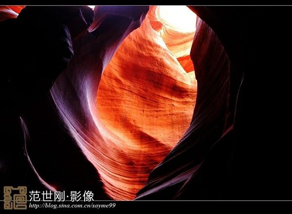 iPhone photo SP_4209148 by Zhaopian