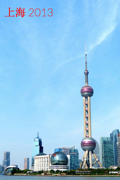 iPhone photo SP_4430671 by Zhaopian