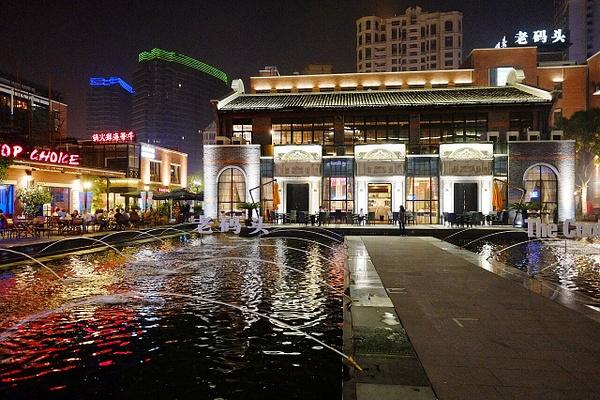 iPhone photo SP_4430762 by Zhaopian