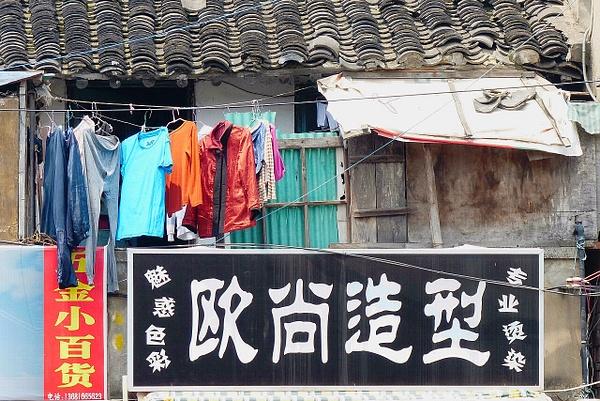 iPhone photo SP_4430715 by Zhaopian