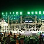 哈尔滨啤酒节2013