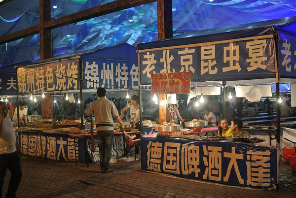 iPhone photo SP_5112348 by Zhaopian
