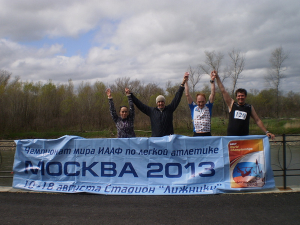 P4180878 by AleksandrBolelov