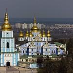 Kiev. 2013