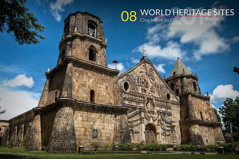 Philippine_World_Heritage_Header