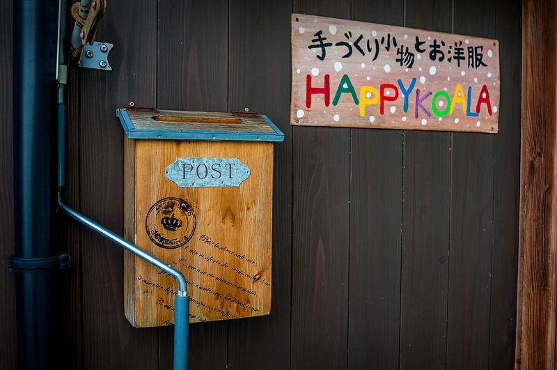 Tokyo_Trip_2017_085