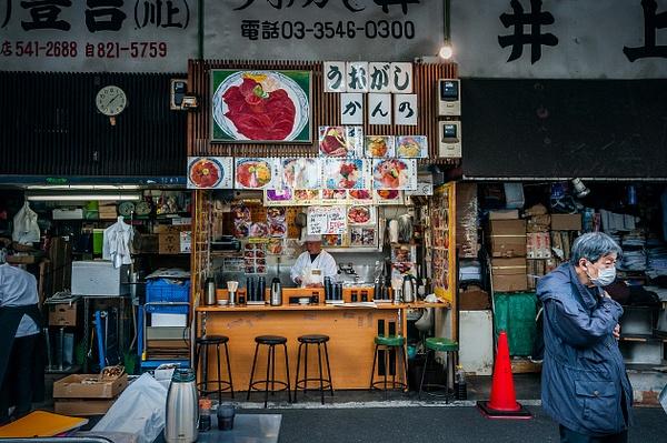 Tokyo_Trip_2017_233 by alienscream