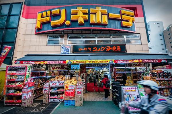 Tokyo_Trip_2017_254 by alienscream