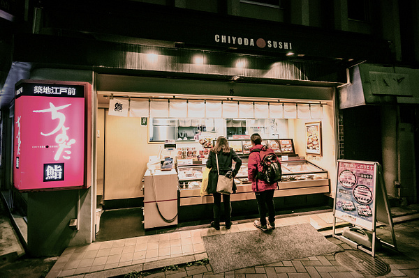 Tokyo_Trip_2017_265 by alienscream