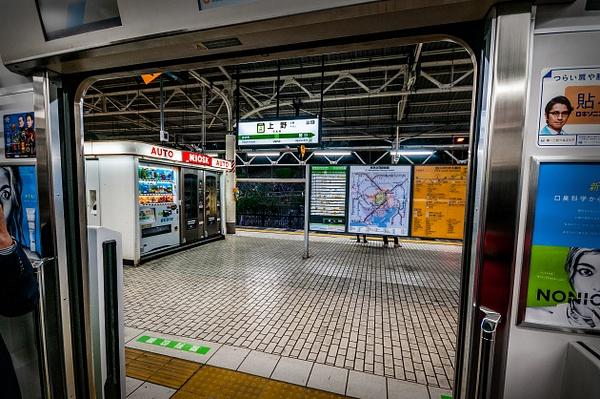Tokyo_Trip_2017_262 by alienscream
