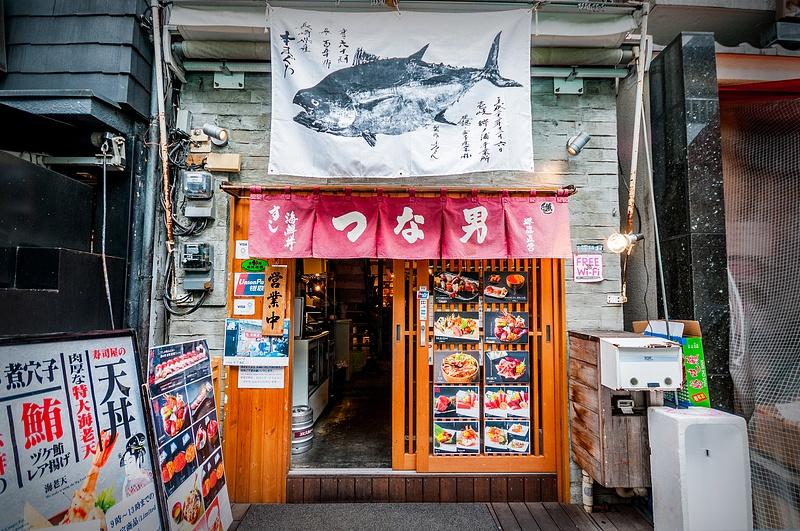 Tokyo_Trip_2017_228