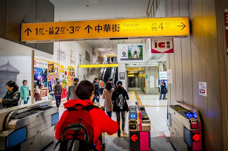 Tokyo_Trip_2017_288