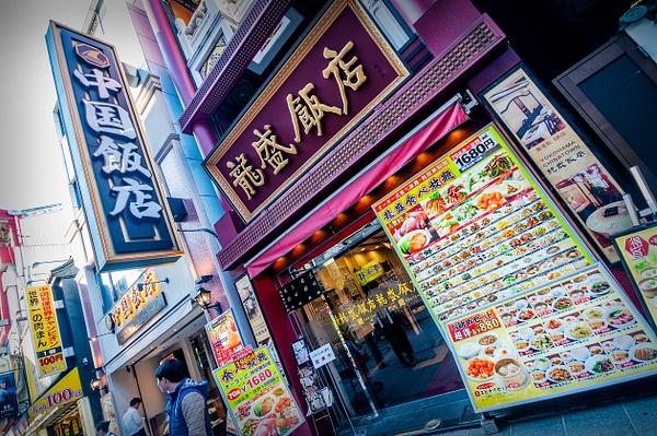 Tokyo_Trip_2017_313 by alienscream