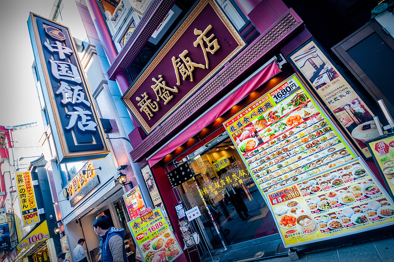 Tokyo_Trip_2017_313