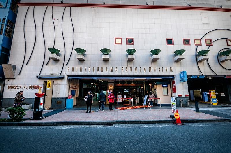 Tokyo_Trip_2017_332
