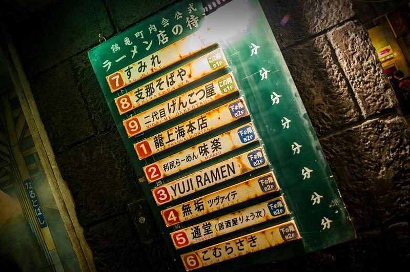 Tokyo_Trip_2017_364