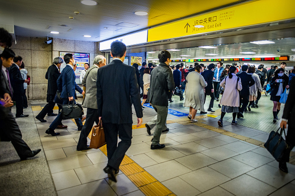 Tokyo_Trip_2017_422 by alienscream