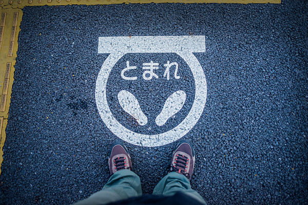 Tokyo_Trip_2017_416 by alienscream