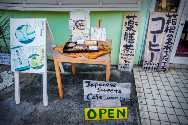 Tokyo_Trip_2017_459 by alienscream