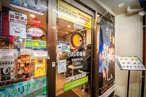 Tokyo_Trip_2017_598 by alienscream