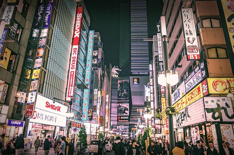 Tokyo_Trip_2017_618