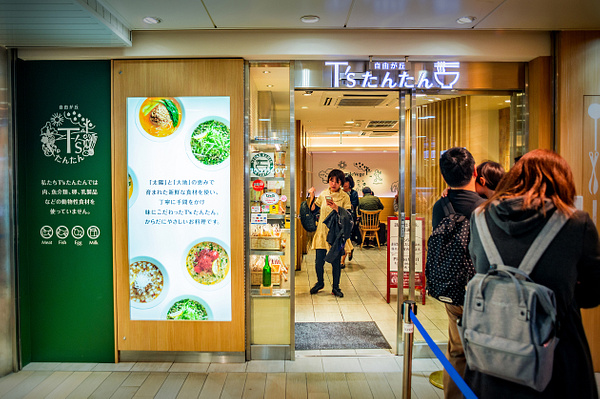 Tokyo_Trip_2017_657 by alienscream