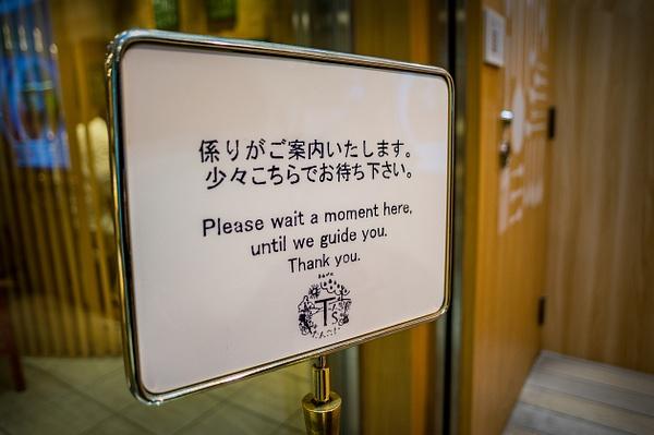 Tokyo_Trip_2017_661 by alienscream