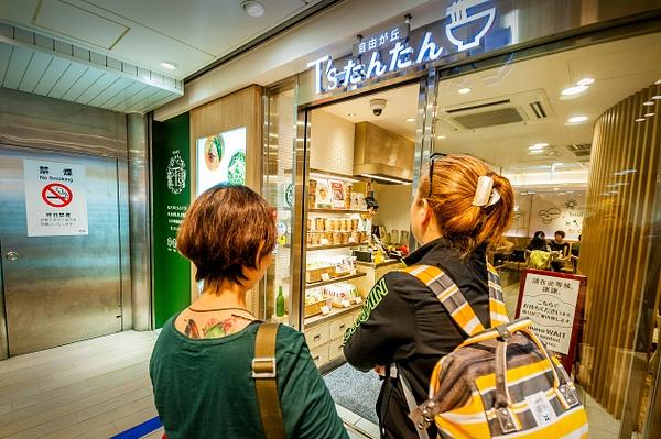 Tokyo_Trip_2017_660 by alienscream