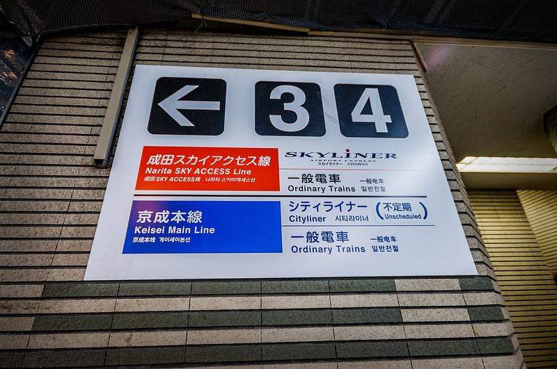 Tokyo_Trip_2017_782