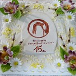 Kooli 15.sünnipäevavõistlus