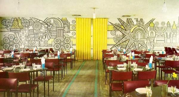 Hotel-int1970ties-2-1