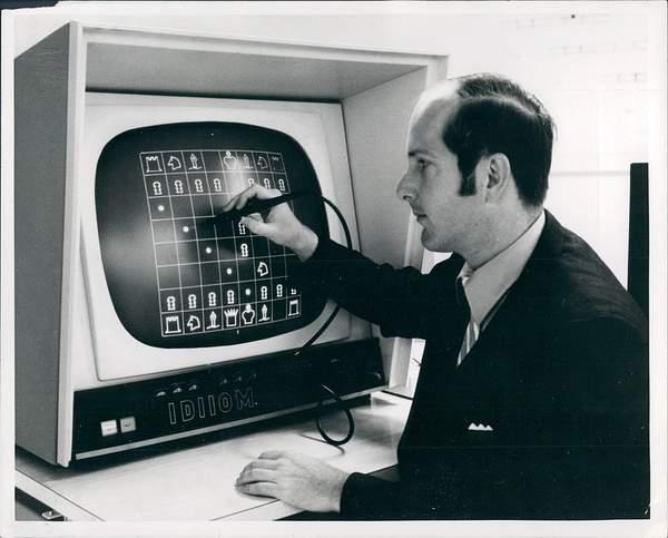 nasa-computer-1970 222